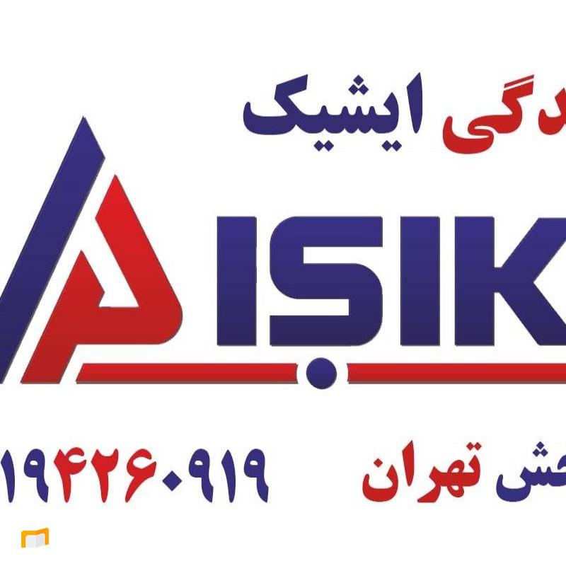 فروش ورق هایگلاس ترک و ایرانی