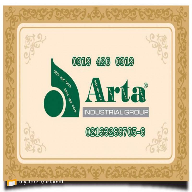 ام دی اف ارتا